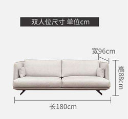 Nordic fabric sofa Simple modern self-contained small apartment  Italian minimalist 3 person living room sofa - Gustobene