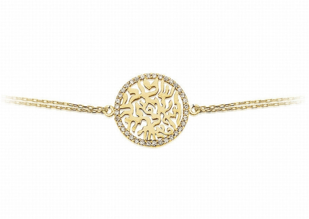BS-100/CH/G - Gold chain bracelet with cubic zirconia rimmed circle of Life charm.