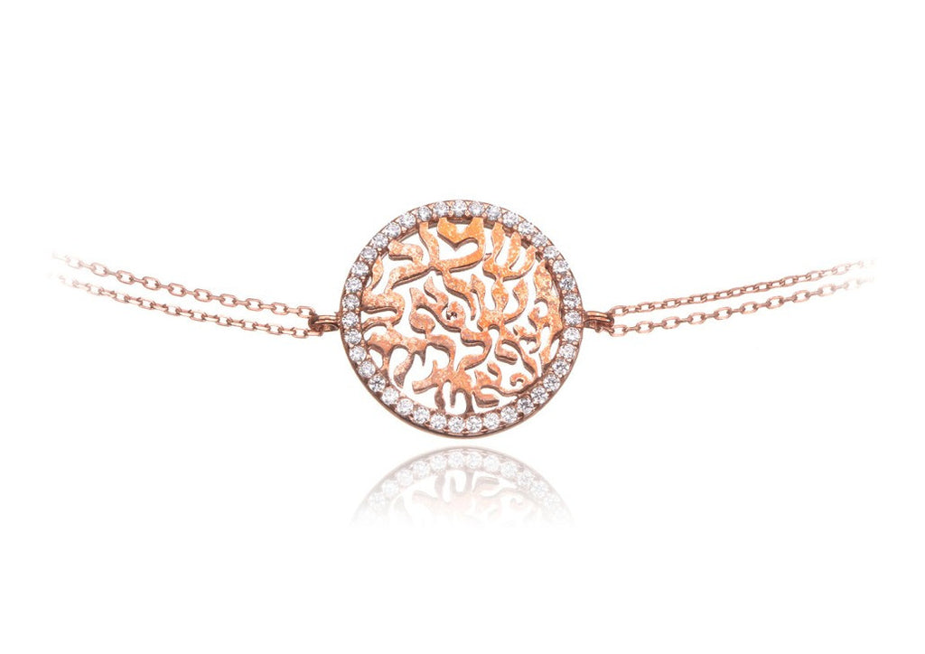 BT-100/CH/R - Rose Gold Chain Cubic Zirconia Rimmed Circle of Life Bracelet