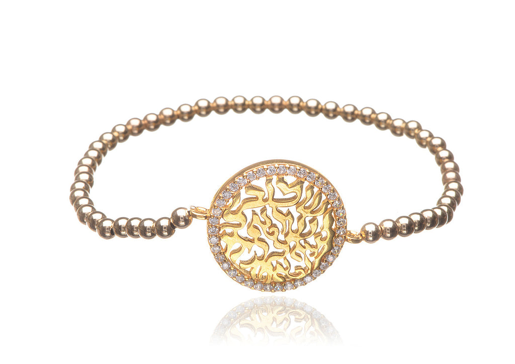 BS-100/EB/GF - Gold filled elastic bobble bead circle of life bracelet.