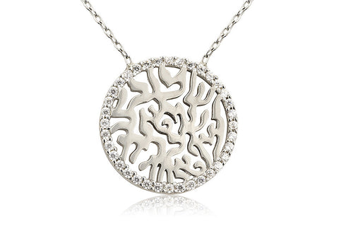 NT-100/S - Sterling silver circle of life pendant adjustable length rimmed with cubic zirconia.