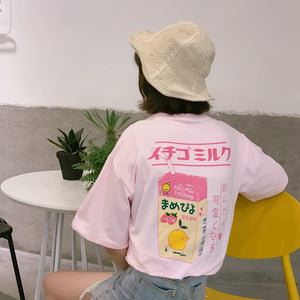 """Kawaii milk"" T-shirt - duppydu"