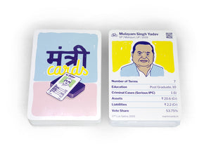 Mantri Cards™