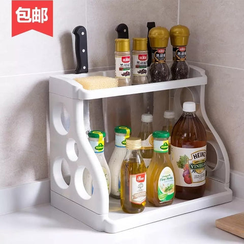 Kitchen Commodity Shelf Online @ Best Price in Pakistan