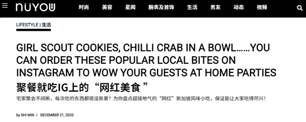 Screengrab of NUYOU's Article Featuring The Kettle Gourmet's popcorn