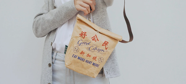 A Good Citizen Bag done by wheniwasfour, which is a throwback to the good citizen initiative