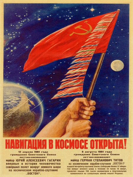 poster vintage union sovietique
