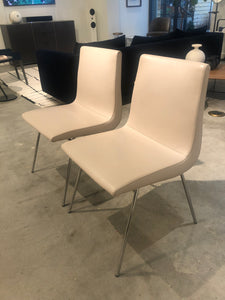TV DINING CHAIR (SET OF 2) Floor Sample