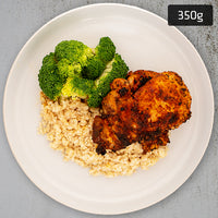 Portuguese Chicken with Brown Rice & Vegetables