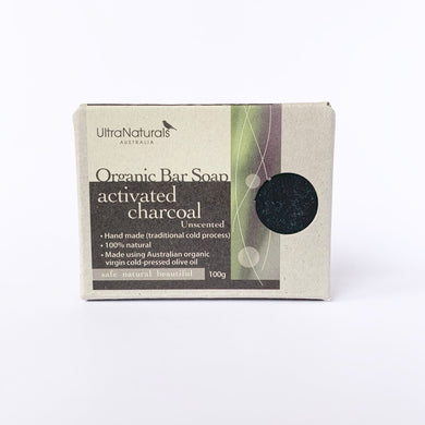 Hand made Bar Soap Activated Charcoal (unscented)