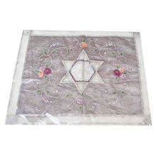 Load image into Gallery viewer, Challah Cover Hand Embroidered In Silver