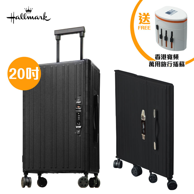 "Hallmark 20"" Foldable Suitcase (Black) with HKBN travel adaptor"