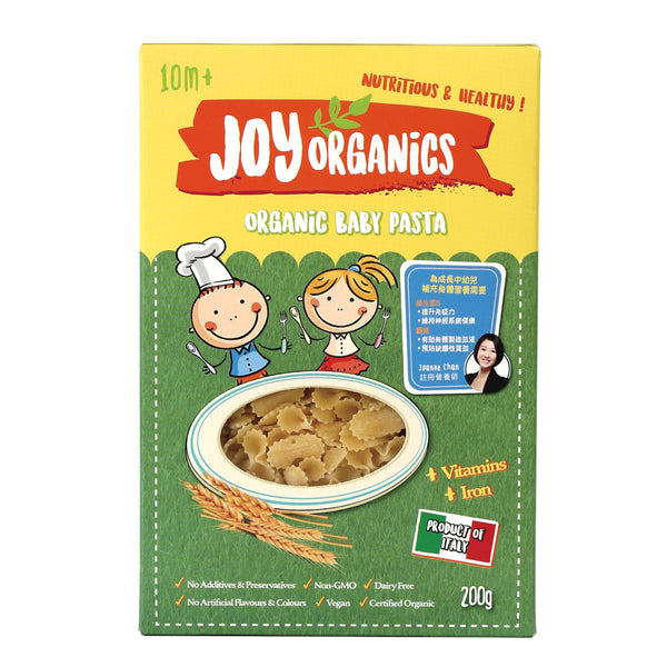 Organic Baby Pasta 200g - Wheat (2boxes)