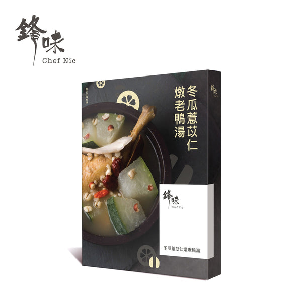 [T] [CNY] Duck Soup with White Gourd and Semen Coicis