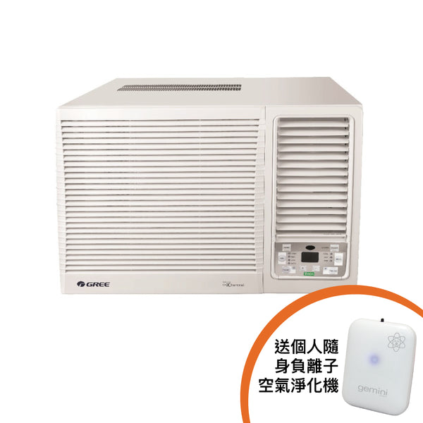 Gree G1812VR 1.5HP Remote Window Air Conditioner with Gemini Wareable Air-purifier GAP5W