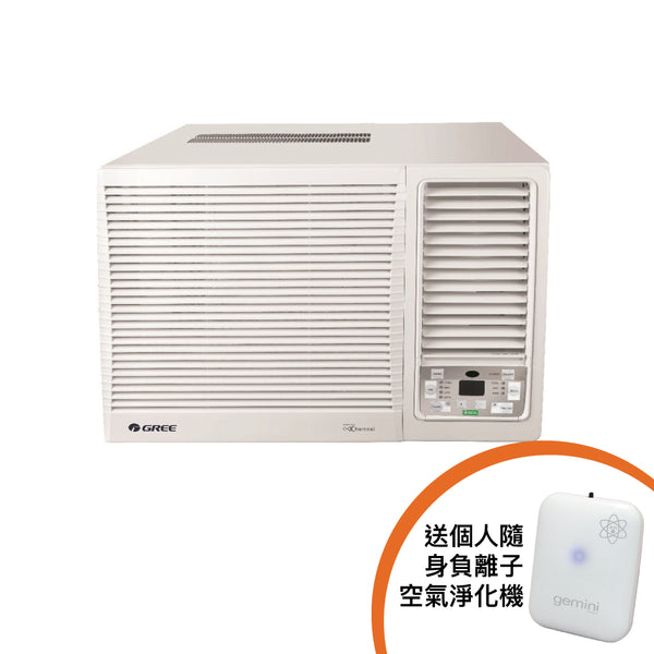 Gree G1807VR 3/4HP Remote Window Air Conditioner with Gemini Wareable Air-purifier GAP5W