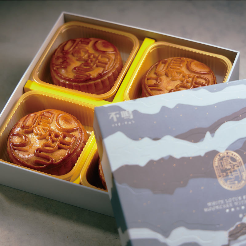 Gifvens - White Lotus Seed Paste Mooncake with two Yolks