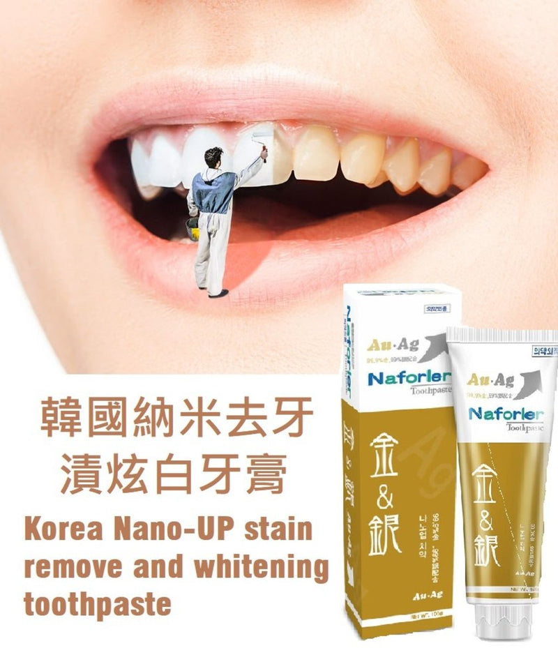 28 LoveHome -Korea Nano-UP stain remove and whitening toothpaste