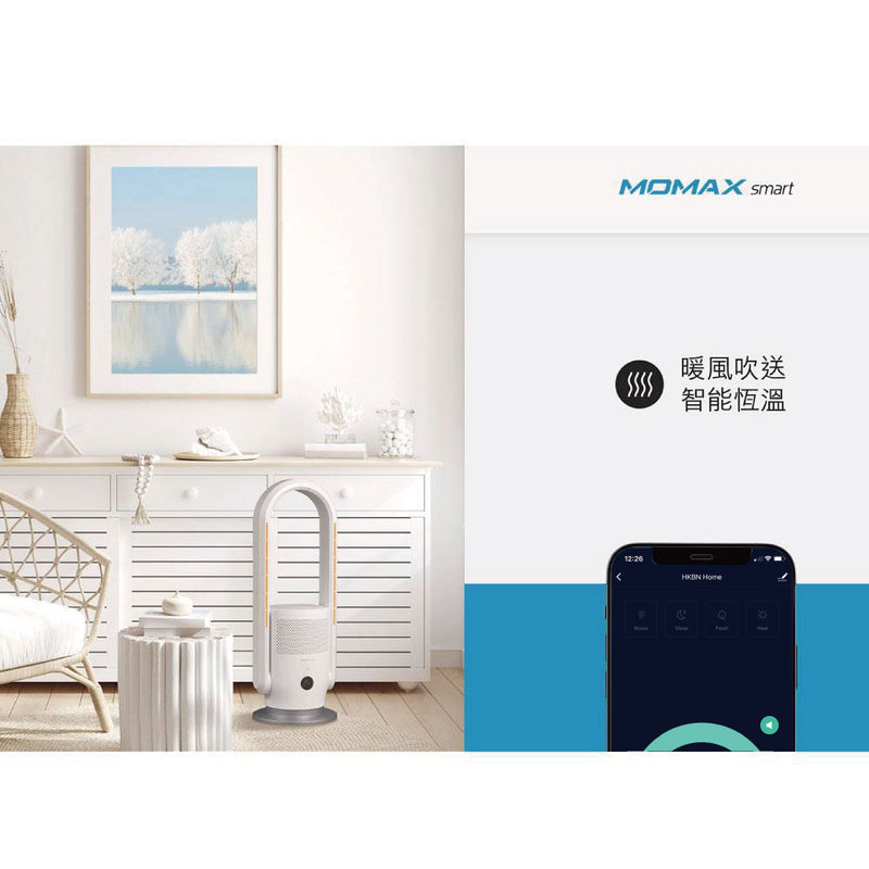 [New Year Offer] MOMAX Ultra-Air Plus IoT UV Hot & Cool Purifying Fan (AP7S)