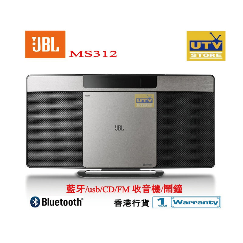 JBL MS312 Micro Audio System