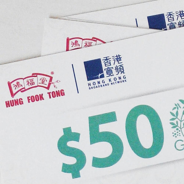 [T] Hung Fook Tong $50 Cash coupons x 10pcs