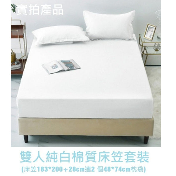 28 LoveHome - 2 pax Cotton Texture bed sheet set