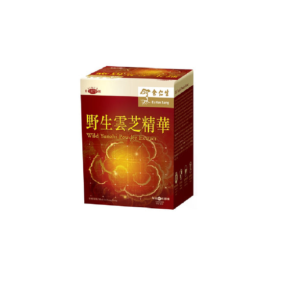 Wild Yunzhi Powder Extract