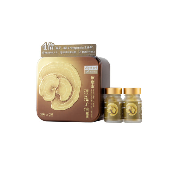 Ganoderma Lucidum Cracked Spore Oil Soft Capsules