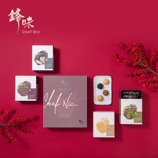 [T] [CNY] Chef Nic's Cookies - CNY Limited Edition 4 IN 1
