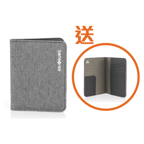 Samsonite TRAVEL ESSENTIALS - PASSPORT COVER RFID (grey) with CARD HOLDER RFID (grey)