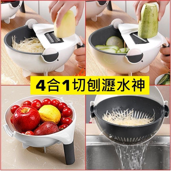 28 LoveHome - 4 in 1 Grater & Slice drainage basket set