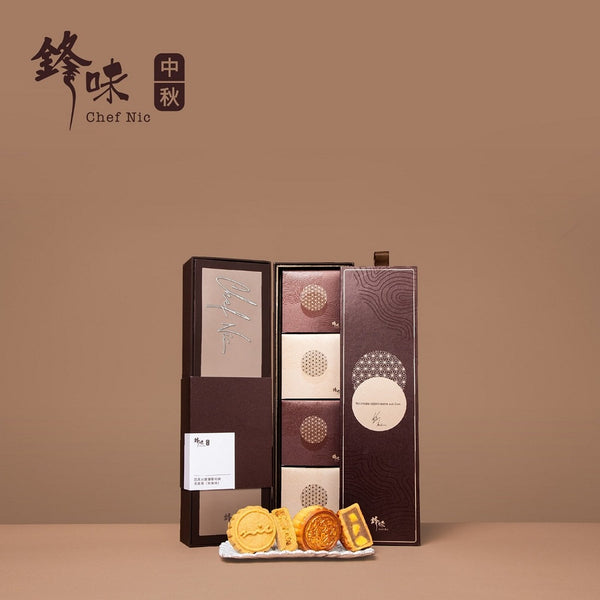 Chef Nic's Mooncake - 4 PCs