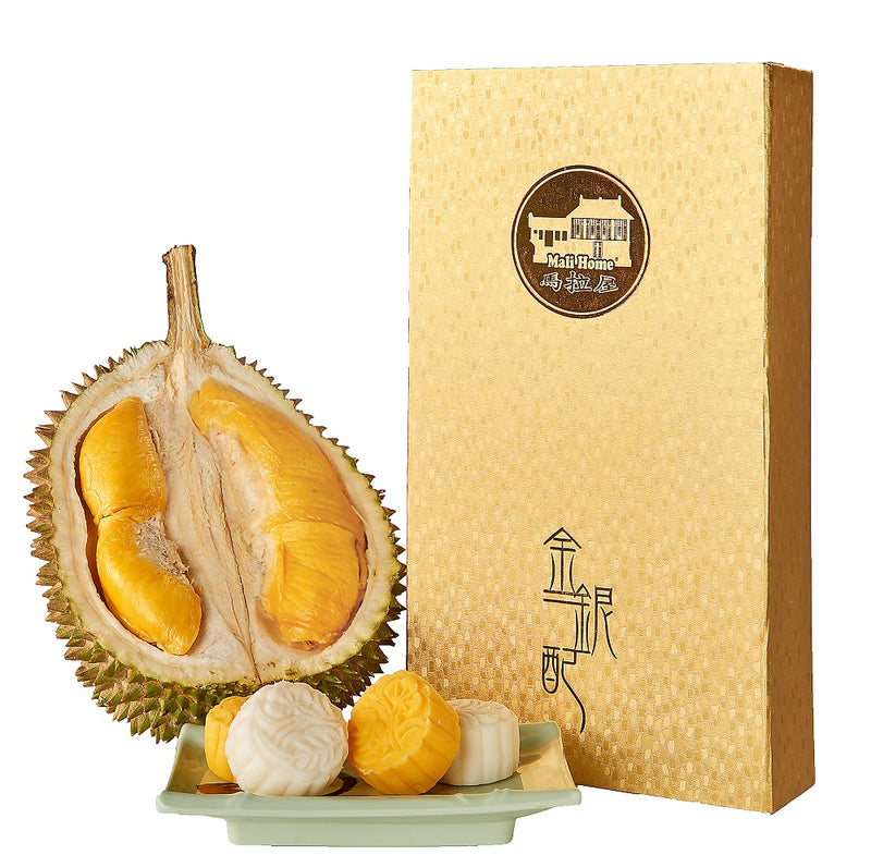 Mali Home - Mix Durian Snowy Mooncake (1 Box)