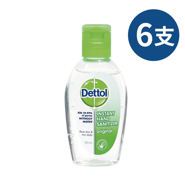 Dettol hand sanitizer(50ml), Unit Price: HK$170/6 pcs