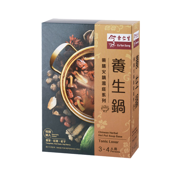 Chinese Herbal Hot Pot Soup Base - Beauty Lover (3-4 Persons)