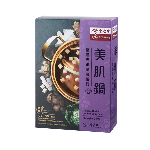 Chinese Herbal Hot Pot Soup Base - Tonic Lover (3-4 Persons)