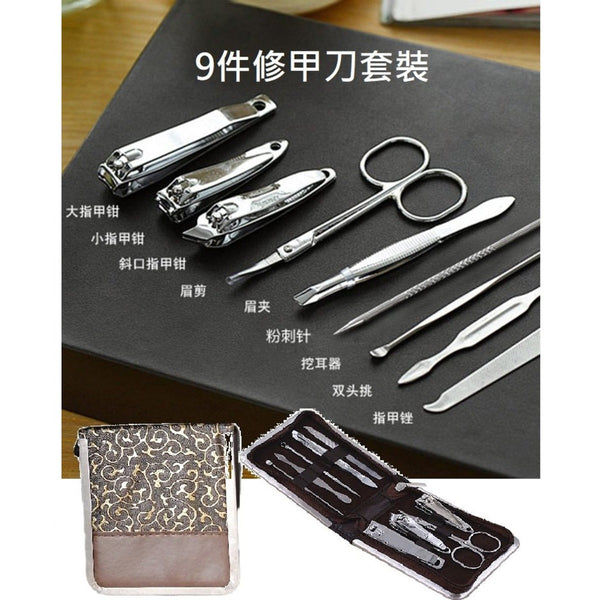 28 LoveHome - 9 pieces manicure and nail clipper set