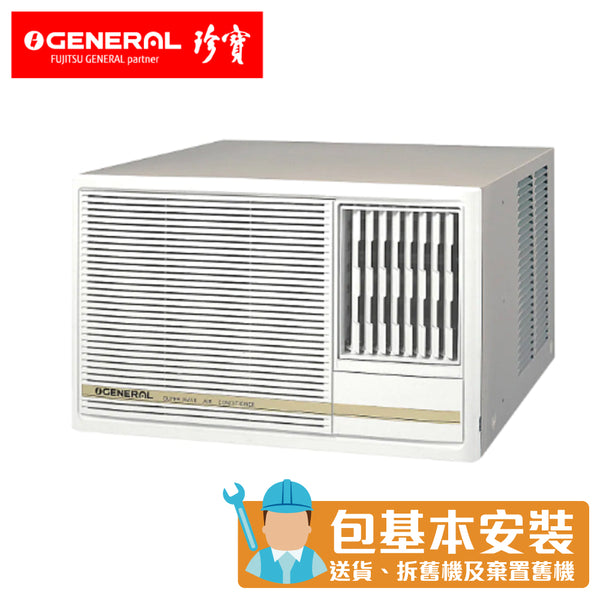 General - AFWA17FAT 2HP Window Type Air Conditioner