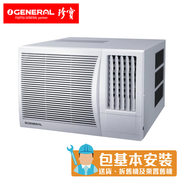 General - AFWA18FAT 2HP Window Type Air Conditioner