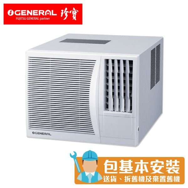 General - AMWB12FBT 1.5HP Window Type Air Conditioner