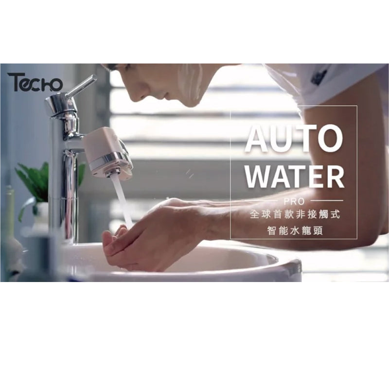 Autowater Pro Smart Touchless Faucet Adapter Kitchen Version