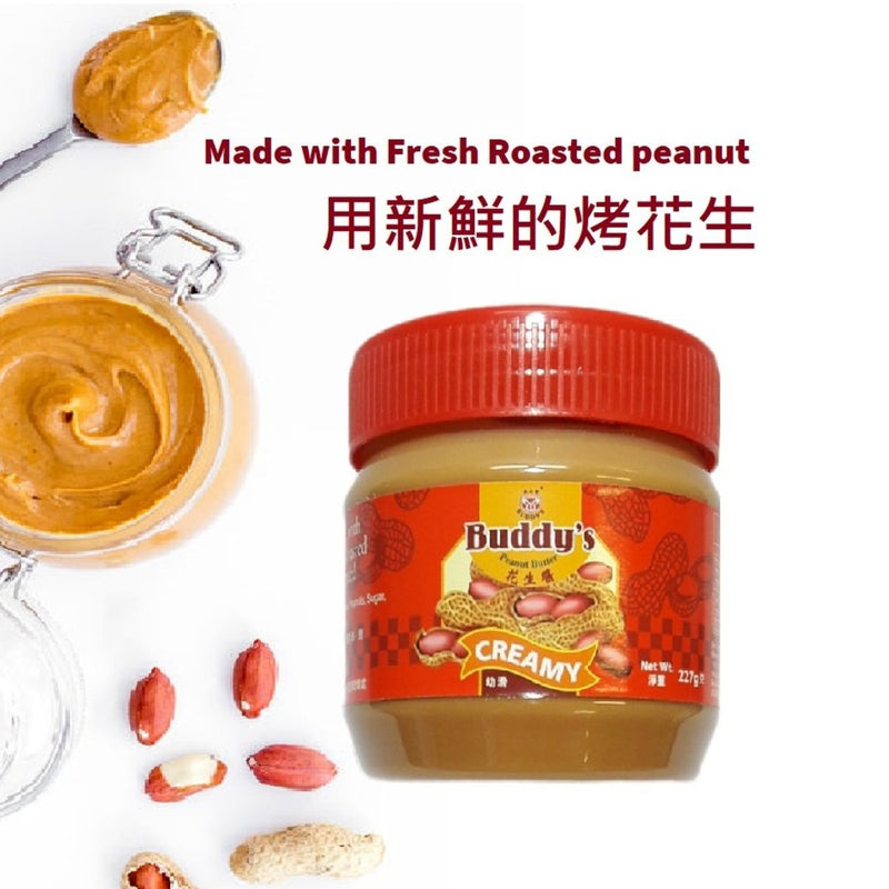 Buddy's Peanut Butter 227g  use freash roasted peanut  creamy & smooth