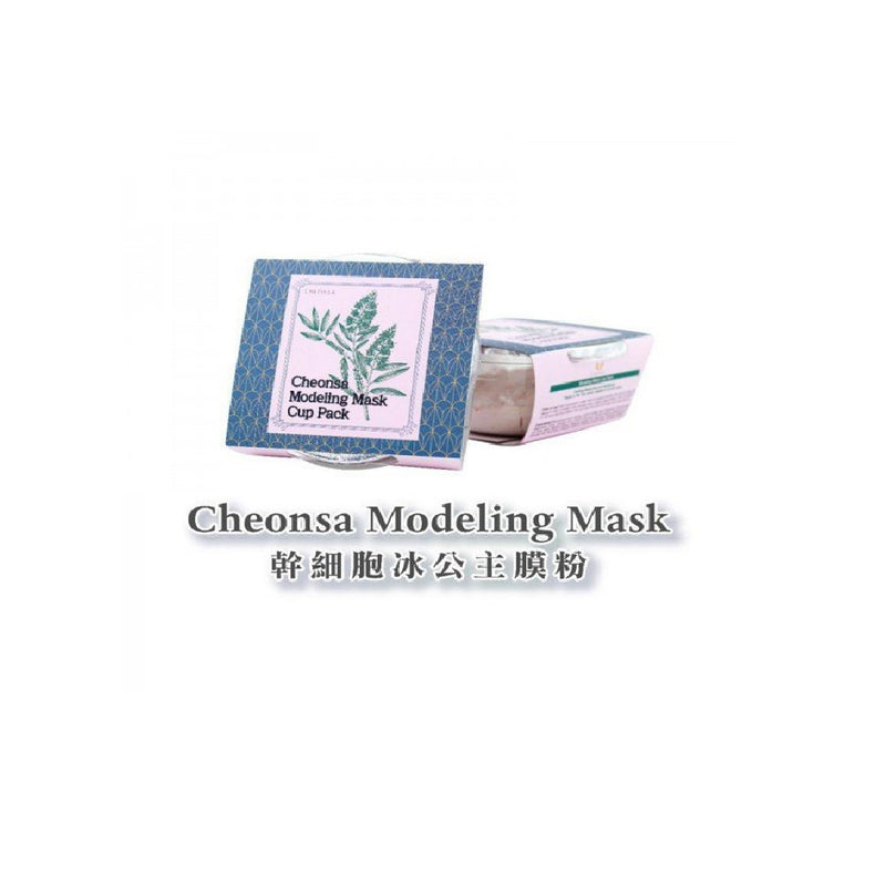 CHEONSA MODELING MASK CUP PACK