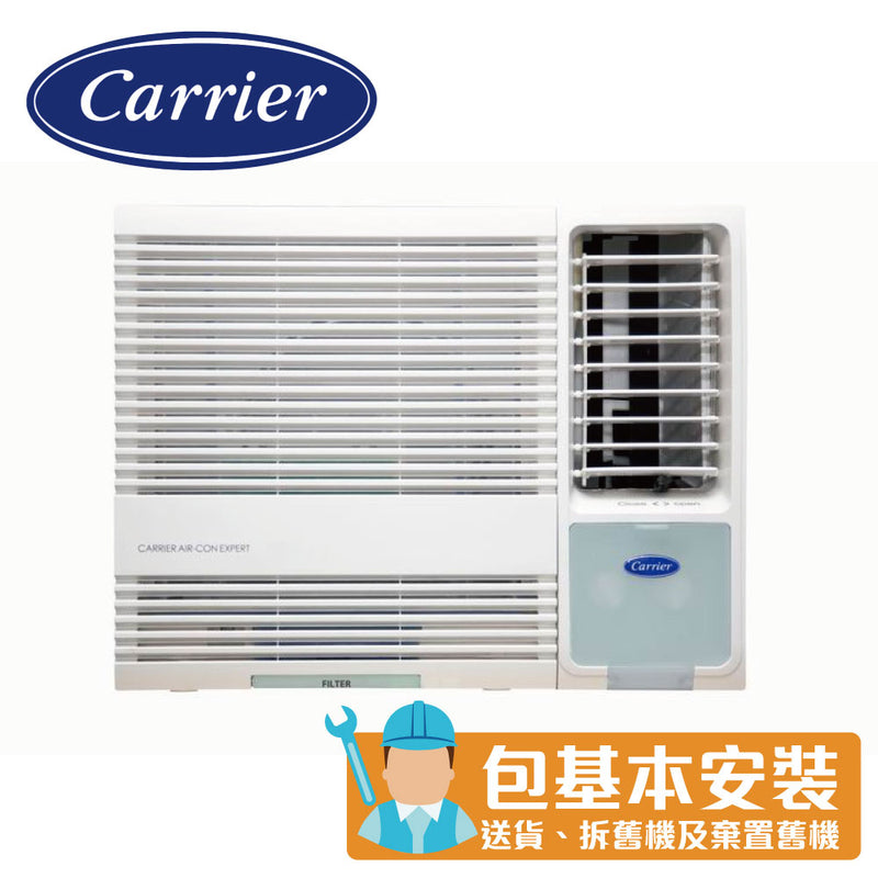 [T] Carrier - CHK09LNE 1HP Window Type Air Conditioner