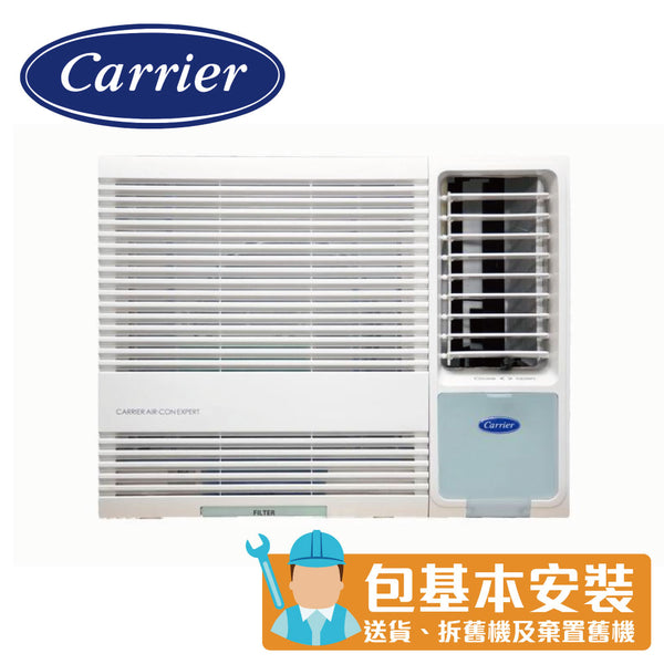 Carrier - CHK12EPE 1.5 HP Window Type Air Conditioner