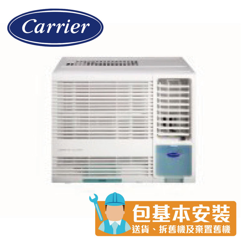 [T] Carrier - CHK12LNE 1.5 HP Window Type Air Conditioner