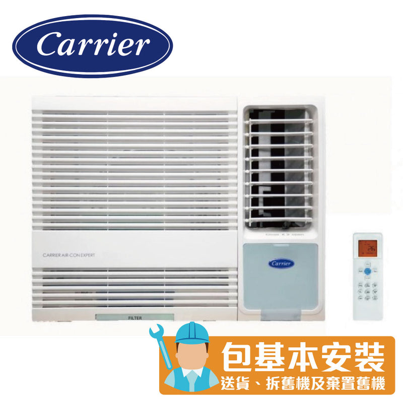 [T] Carrier - CHK18EPE - 2 HP Window Type (Cooling Only / Remote Type)