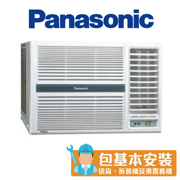 Panasonic - CWHZ120YA 1 1/2 HP Window Type Heat Pump Air Conditioner (Remote Control Model))