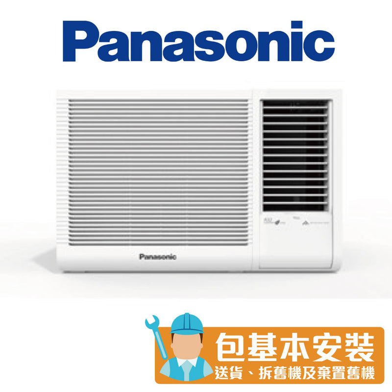 Panasonic - CWN1819EA 2HP Window Type Air Conditioner