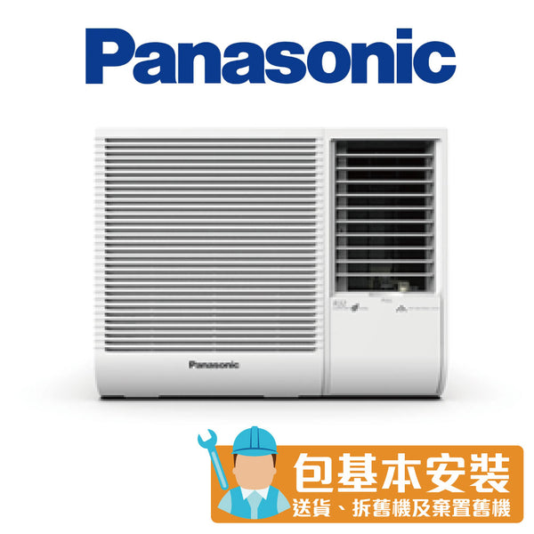 Panasonic - CWN919JA 1 HP Window Type Air Conditioner